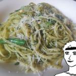 「どれにしようかな?」パスタの種類が多くて嬉しい♪昔ながらのイタリアンレストラン【トラモント】は京都市役所前近くにあり