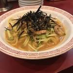 京都で冷麺と言えば「みその橋サカイ」一年中食べられる絶品冷やし中華!