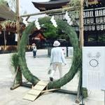 【京都夏越の祓】祇園のパワースポット!半年間の汚れを祓い清める茅の輪がすでに登場☆「八坂神社」
