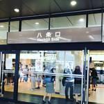 【京都ぶらり散策】京都と日本全国を結ぶ街道の出入口!今も名残りを見せる☆「京の七口」