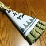 【京都祇園祭】必須アイテム!一年の厄病・災難除けを願うお守り☆行列必至の一番人気・長刀鉾「粽(ちまき)」