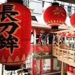 【2018京都祇園祭】前祭・山鉾巡行のくじとらずの先頭長刀鉾を間近で見学してきました☆