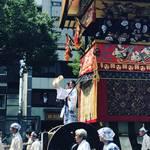 【2018京都祇園祭】平成最後!猛暑の中の後祭・山鉾巡行ダイジェスト☆