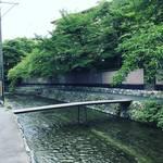 【京都橋めぐり】映画ロケ地にもなった小さな珍橋!産業遺産的歴史あり☆「もっこ橋」