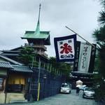 【京都市観光協会】毎年恒例の人気の企画!3つテーマで文化財特別公開☆第43回「京の夏の旅」