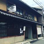 日本の発酵文化を司るもやしもんの聖地!創業350年余の種麹屋「菱六」