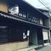 【京都発酵食品めぐり】日本の発酵文化を司るもやしもんの聖地!創業350年余の種麹屋「菱六」