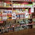 ロシア食材の専門店「赤の広場」がゼスト御池にオープン!ミニカフェもあり