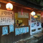 京都愛宕神社参道のオアシス!千日詣では深夜営業の救世主的軽食店に☆「智楽庵」
