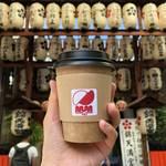 貴方好みのフレッシュな一杯を☆オーダー式コーヒーショップ『緑の豆 京都焙煎所』【錦市場近く】
