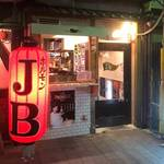 京都 木屋町|超人気ホルモン千葉の系列店「Teppan JB」美味しいホルモン焼きと笑顔の店長