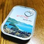 【海の京都グルメ】缶詰マニアなら皆知ってる絶品オイルサーディン!有名バーのおつまみでも人気「竹中罐詰株式会社」