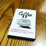 【緊急企画】今や絶滅寸前の喫茶店文化!京都の有名喫茶店マッチを集めてみました☆【厳選4店】