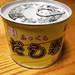 【京都珍グルメ】驚きの発想!世界初だし巻きの缶詰!!缶詰界の爆発的人気商品☆「吉田喜」