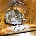 【京都パンめぐり】塩バターパンは中毒性あり!無添加で体に良い素材を厳選☆「パンドレ北山店」