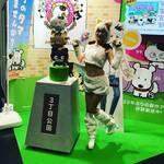 【京都一大イベント】来る9月15日から開幕!京都国際マンガ・アニメフェア「京まふ2018」【みやこめっせ】