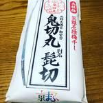 【京都神社めぐり】三連休中はイベントあり京まふコラボあり!境内には台風被害もあり「北野天満宮」