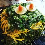 【京都ランチめぐり】抜群のロケーションで新食感の瓦そば必食!紅葉シーズンは狙い目☆「瓦そば松右衛門」