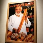 【京都パンめぐり】神戸の超有名ベーカリー!フランスパンの巨匠を悼んで☆「オーボンパン ビゴの店」