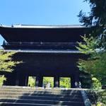 【京都寺めぐり】紅葉シーズン直前に京都人気観光スポット『南禅寺』を徹底解剖☆