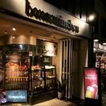 【京都酒場めぐり】創業60年の老舗ビアレストラン!名物料理・若鶏の唐揚げは必食☆「ミュンヘン」