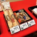 【京都発酵食品めぐり】完成までに2年かかる漬物!創業200年余の老舗奈良漬専門店「田中長奈良漬店」