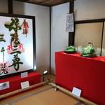 【完全版】絶賛開催中!京都有名寺院5か所の苔アート展示を大解剖!!『そうだ京都いこう』企画☆
