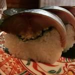 【保存版】京都オススメの鯖寿司!京都の祭りシーズンには欠かせない必須フード☆【厳選6店】