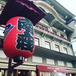 【京都祇園ランドマーク】やっと帰ってくる!新開場カウントダウンも始まった!!絶賛準備中「京都四条南座」
