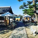 【京都青空めぐり】毎月第4日曜日!野菜と食と健康をテーマに開催☆「百万遍知恩寺なむしぇ」
