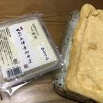 【京都豆腐めぐり】知る人ぞ知る南禅寺御用達豆腐!湯豆腐の名店を支える卸販売店☆「服部食品」