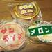 【保存版】パン消費量日本一の京都が誇るオススメの老舗ベーカリー【厳選7店】