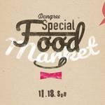 テーマはごっつシンプルに『美味しいもの』!☆「Dongree Special Food Market」11/18(日)開催!【新大宮広場】