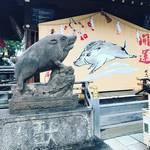 【京都神社めぐり】早くも来年の干支・イノシシ大絵馬登場!足腰の守護神「護王神社」