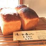 【京都パンめぐり】真のパン好きがわざわざ足を運ぶ名店!驚愕のもっちり食パン必食☆「クロア」