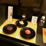 【京都和菓子めぐり】伝統京菓子の歴史や文化を無料展示!御茶席も併設☆俵屋吉富「京菓子資料館」