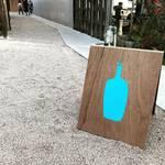 【京都カフェめぐり】朝活の始まりはモーニングコーヒーで☆南禅寺参道の人気店「ブルーボトルコーヒー」
