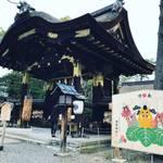 【京都神社めぐり】早くも来年の干支・イノシシの大絵馬登場!豊臣秀吉ゆかりの神社☆「豊国神社」