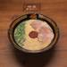 12/13オープン「一蘭 京都烏丸店」京都4店舗目は利便性最高な立地!【開店】