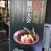 【京都イベント】毎年恒例!若き料理人も大注目!!年に一度の食の祭典☆12月13~14日開催「京料理展示大会」