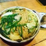 【京都ランチめぐり】底冷えするシーズンは鍋焼き一択!生姜たっぷりカレー鍋うどん☆「鍋焼ロッキー」