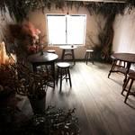 森の中でお茶できます☆ドライフラワーとカフェのお店「CACHETTE(カシェット)」オープン【北白川】