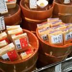 【保存版】京都オススメの白味噌!京風雑煮に欠かせない上品な味わい☆【厳選4店】