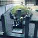 【京都お墓めぐり】日本文学の最高峰『源氏物語』作者!魔界への案内人のお墓が隣に☆「紫式部墓所」