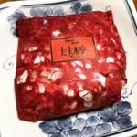 【京都パンめぐり】京都イチの美味しさ誇る名店!行列必至のクリスマス・シュトーレン☆「たま木亭」