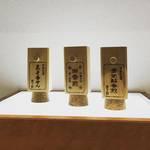 【京都お土産】全国的にも知られる老舗黒七味!そもそもは創業300年誇る『香煎』専門店☆「原了郭」