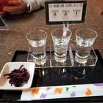 鹿児島焼酎と和酒が充実!試飲もできる「奥村酒店」【梅小路公園前】