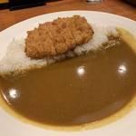 安心する美味しさの欧風カレー|烏丸御池のカレー専門店「ガーネッシュ」