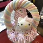 雅な彩り!思わず撮りたいキティのレインボーパフェ「はろうきてぃ茶寮」【二寧坂】