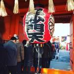 【京都初詣めぐり】紅葉時期より長蛇の列?境内では甘酒のお接待も☆「毘沙門堂門跡」